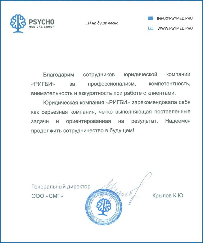 Регистрация ооо в таганроге налоговая акции при регистрации ооо