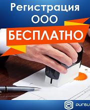 образец заполнения заявления на регистрацию ип минск